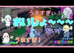 【Fortnite】京くんコラボ。建築できなくても楽しいフォートナイト!