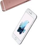 iPhone6 PlusからiPhone6s Plusに機種変したい理由