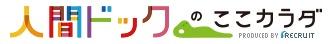 スクリーンショット 2015-10-14 17.18.23