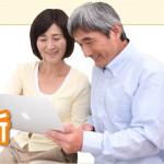 【はじめての介護】は介護診断であなたに合ったサービスを教えてくれる便利サイト