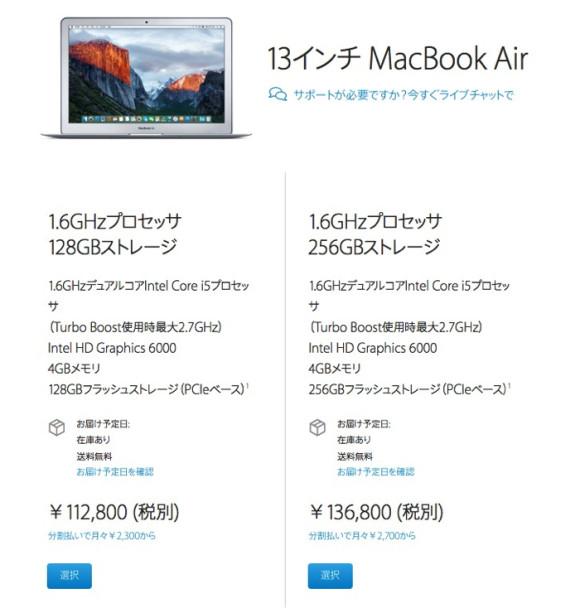 MacBookAir13