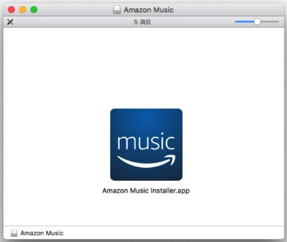 AmazonMusic2017_0002