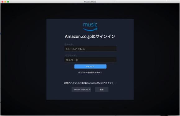 AmazonMusic2017_0003
