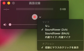 SoundFlower_LadioCast_2017-0007