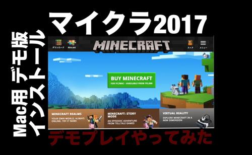 Minecraft_0003