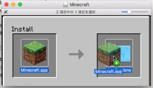Minecraft_0_0010
