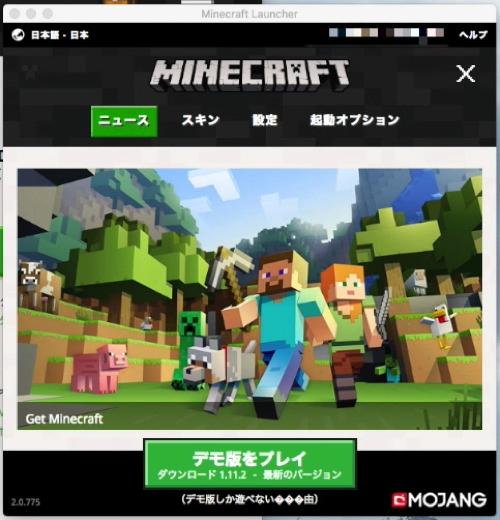 Minecraft_0_0011