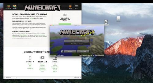 Minecraft_0_0015
