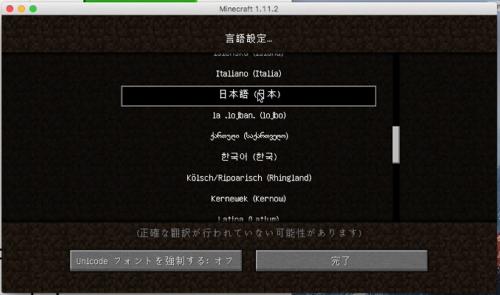 Minecraft_0_0017