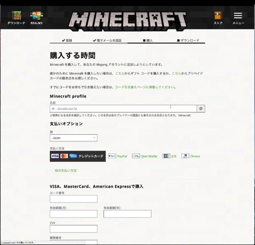 Minecraft_0_004
