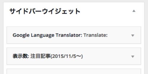 googleLanguageTranslator3