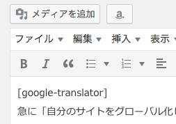 googleTranlator_moji01