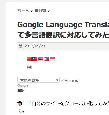 googleTranlator_moji02
