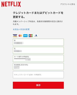 netflix_card01