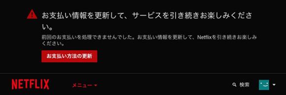 netflix_hyoji